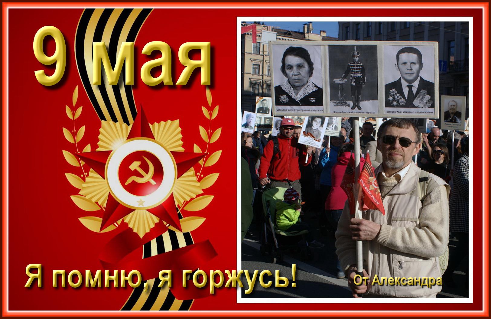 Русские девушки рассказы 21 фотография